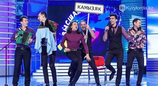 КВН Казахстан, фото-2