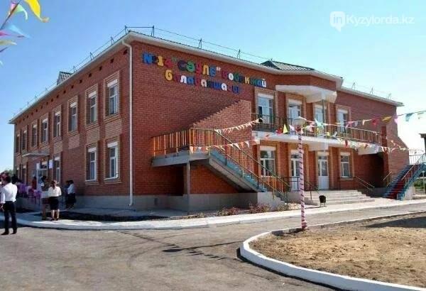 Кызылординская область досрочно выполнила программу «Балапан»., фото-1