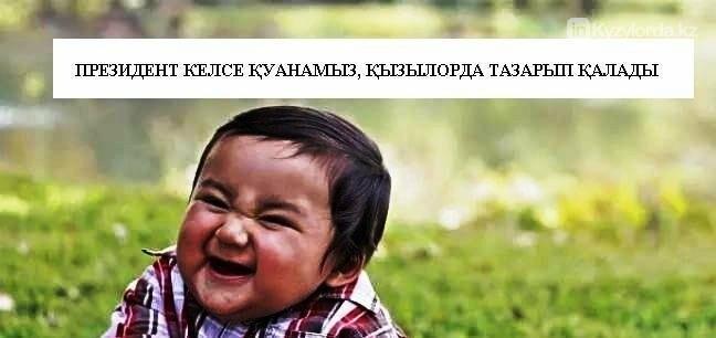 Фокус-мокус в Кызылорде, фото-2
