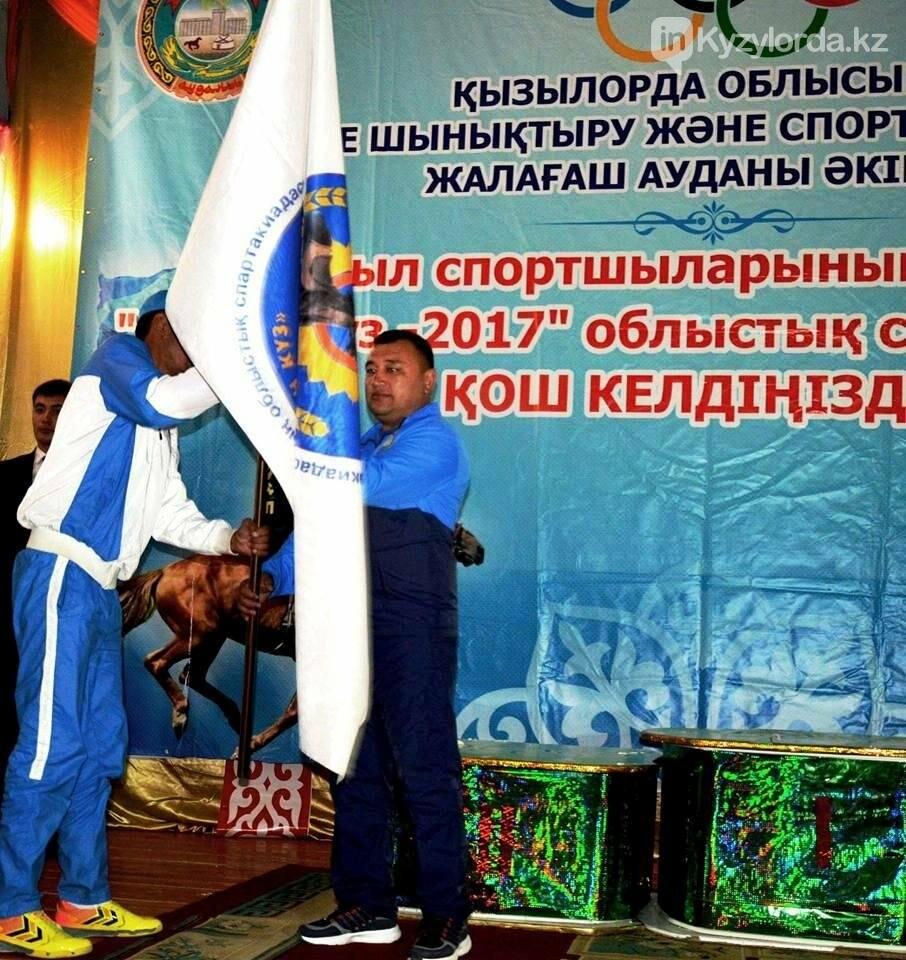 В Кызылординской области завершиласьХХХІ областная спартакиада «Алтын күз-2017» , фото-2