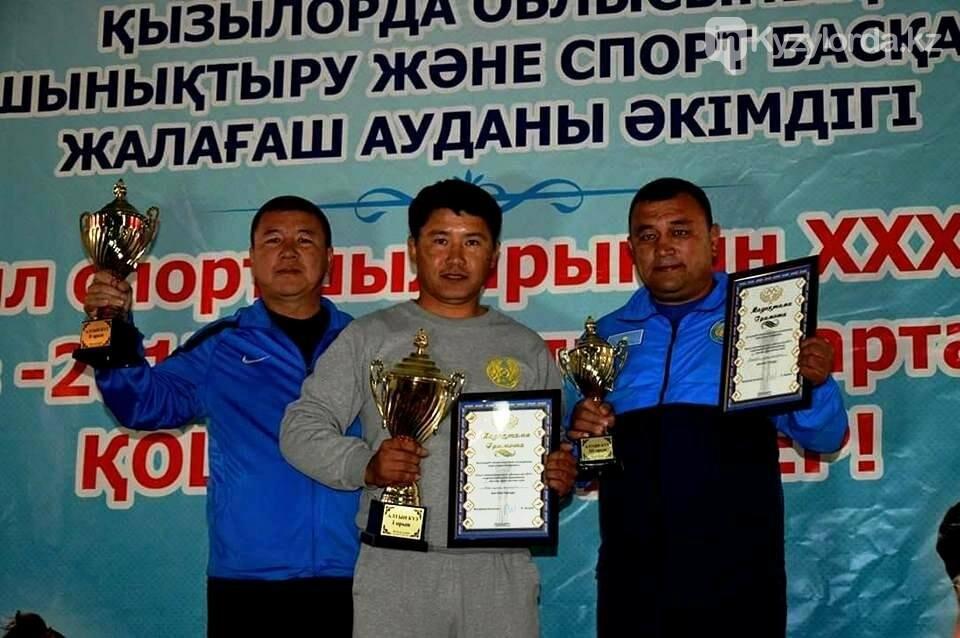 В Кызылординской области завершиласьХХХІ областная спартакиада «Алтын күз-2017» , фото-1