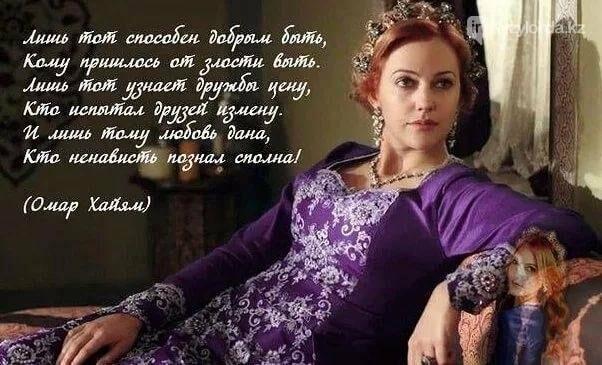 Цитаты Султана Сулеймана I Великолепный, фото-1