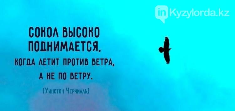 Подборка лучших вдохновляющих цитат для мотивации себя на успех, фото-2