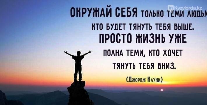 Подборка лучших вдохновляющих цитат для мотивации себя на успех, фото-5