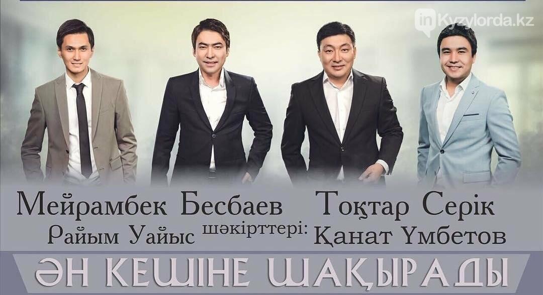 Концерт в Кызылорде, фото-3
