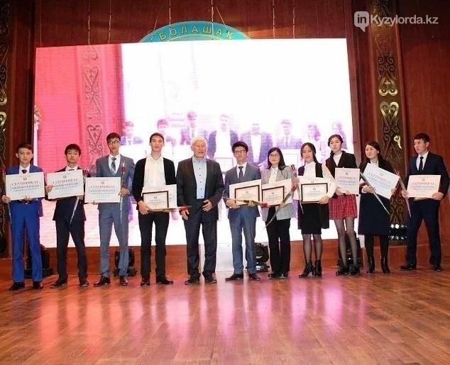 В Кызылорде очередной раз, была вручена премия математика А.Жумадильдаева, фото-1