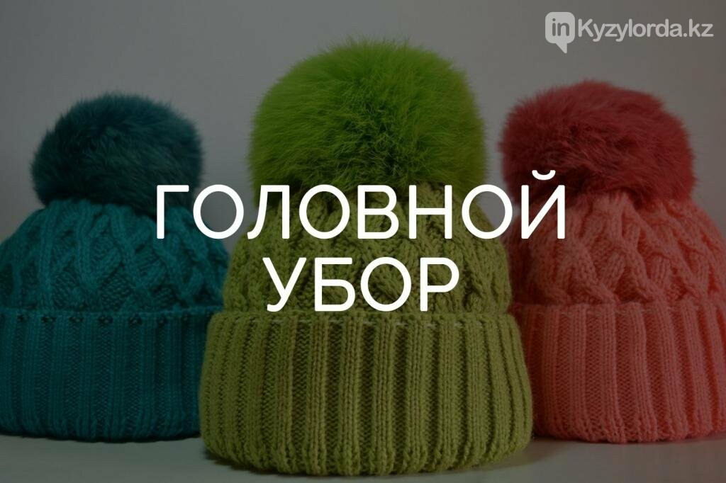 Слова, которые звучат по-разному в каждом регионе Казахстана , фото-5