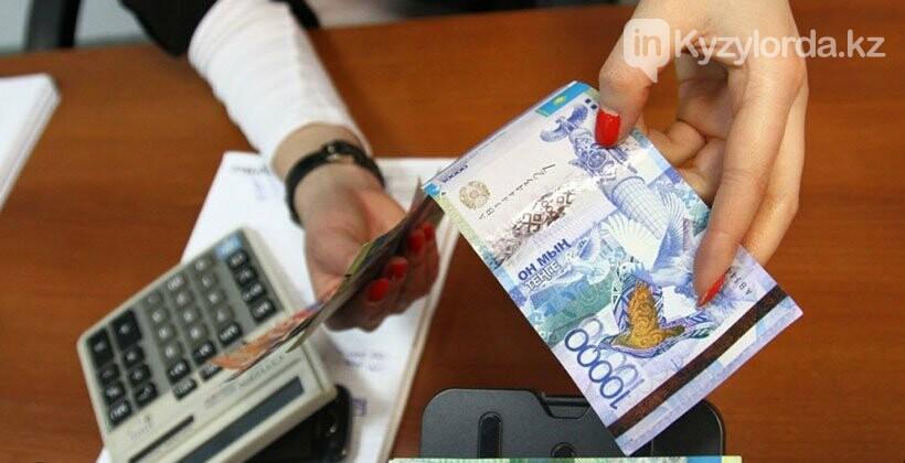 С 1 июля 2018 года базовая пенсия в Казахстане будет начисляться в зависимости от трудового стажа, фото-1