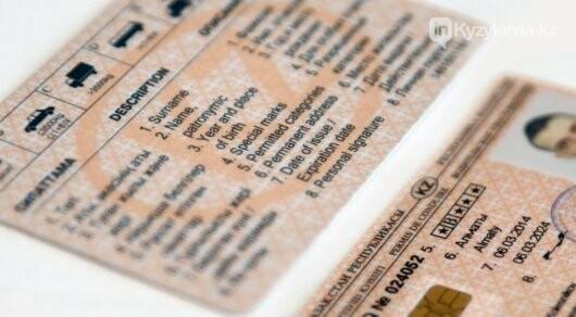 Могут разрешить не носить с собой права и другие документы, фото-1