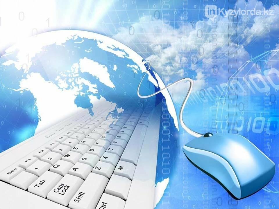 Состоится интернет- конференция  , фото-1