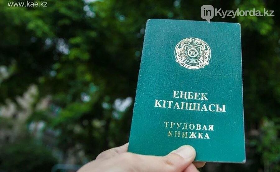 Трудовые книжки казахстанцам больше не понадобятся, фото-1