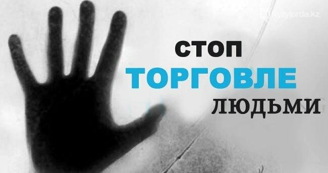 Планируется проведение мероприятия  «STOP трафик», фото-1