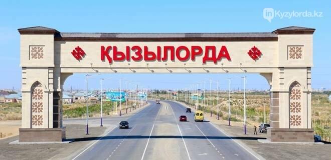 Красивая Кызылорда на фото, фото-6
