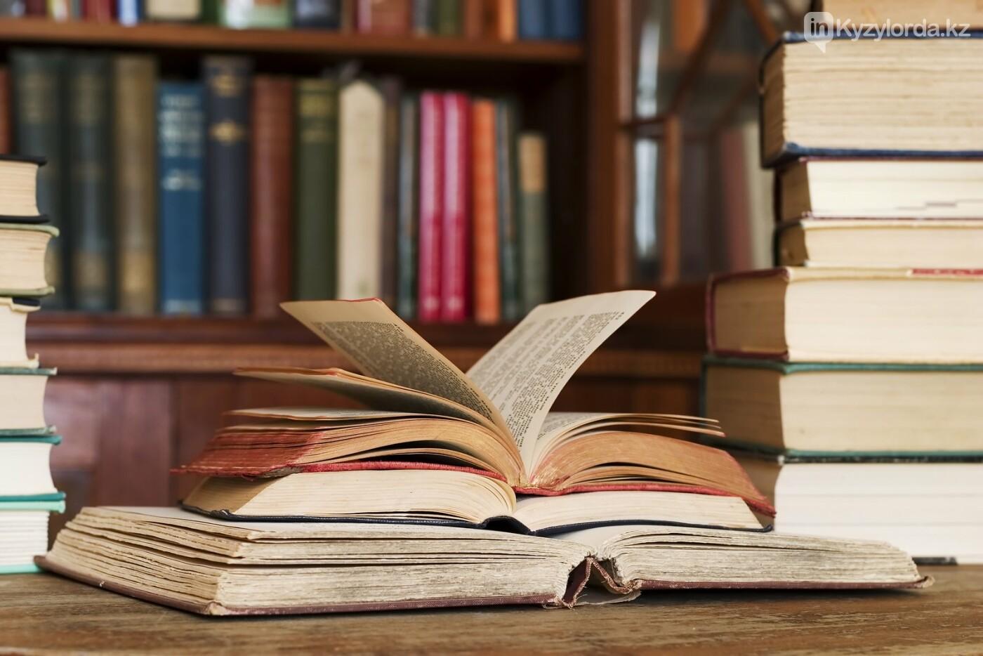 В библиотеках Кызылординской области более  4,5 млн книг, фото-1