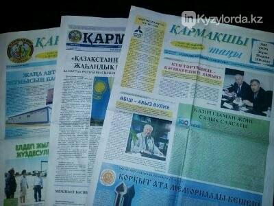 Газета «Қармақшы таңы» отмечает 85-летний юбилей , фото-3