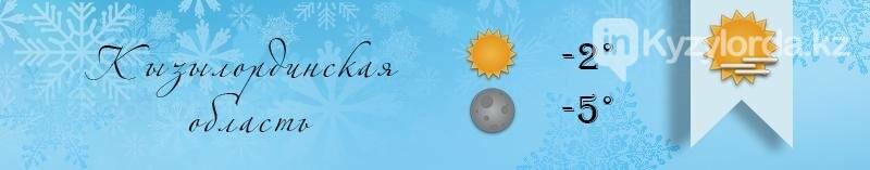 Какая погода ожидает Кызылординцев в декабре, фото-1