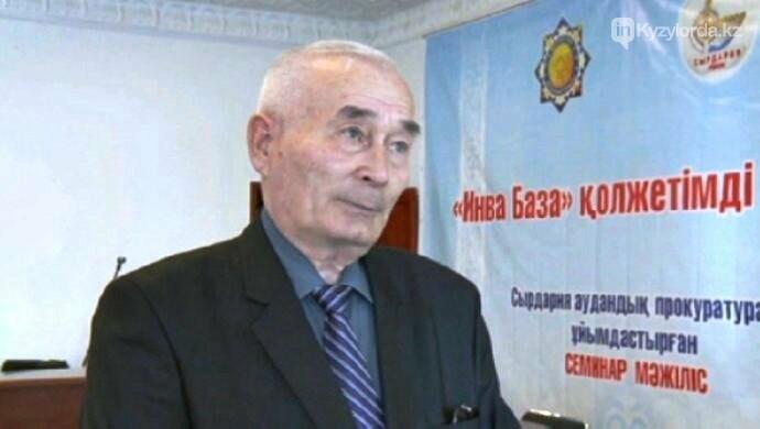 В Кызылординской области внедряют IT-продукт для защиты прав людей с инвалидностью , фото-1