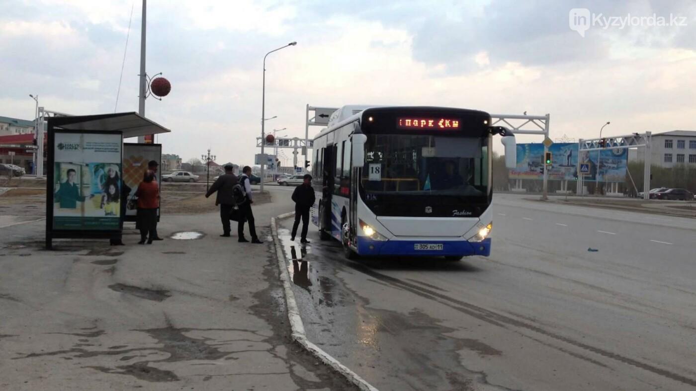 Подорожает ли проезд в Кызылорде  еще до 150 тенге, фото-1