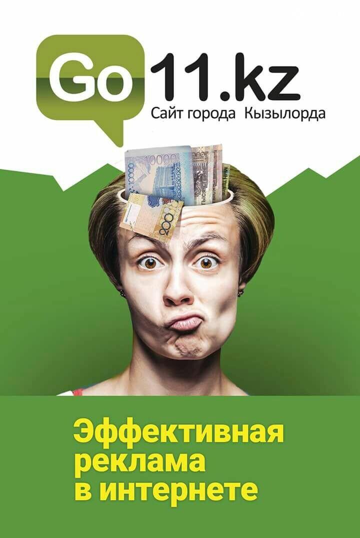 Новая экономика - новая реклама, фото-5