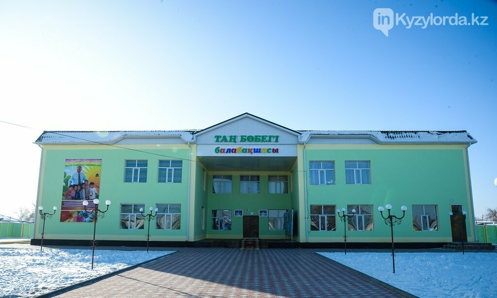 Визит акима области в аульный округ Тан , фото-1