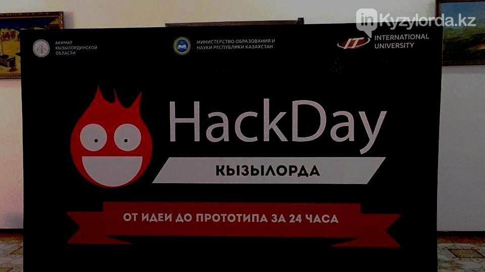 В Кызылорде стартовал Hackday  , фото-4
