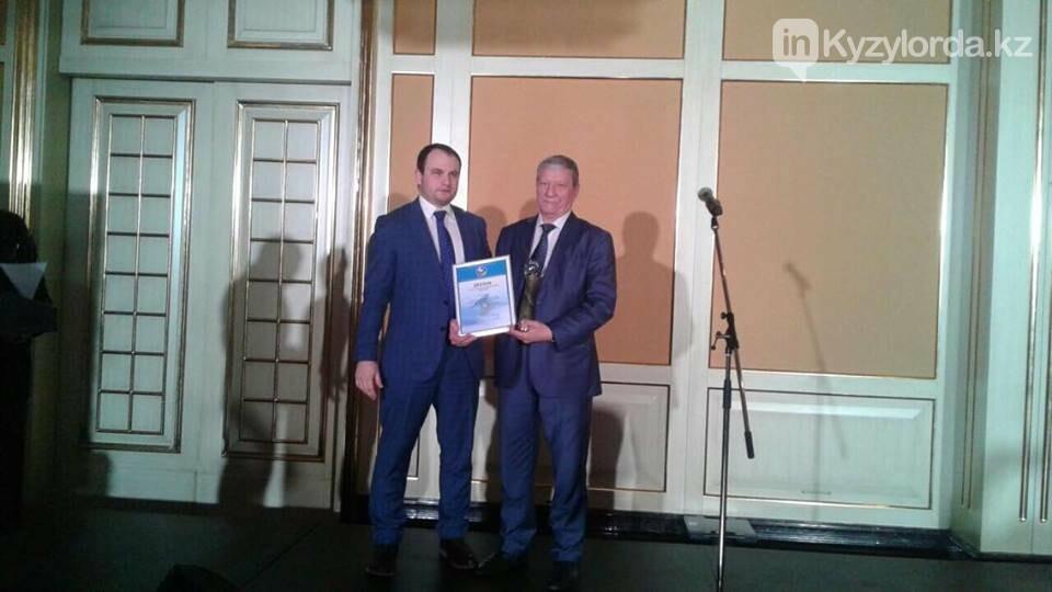 Международной премией «Признание» награжден университет имени Коркыт ата, фото-1