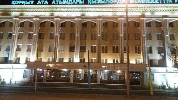 Международной премией «Признание» награжден университет имени Коркыт ата, фото-3