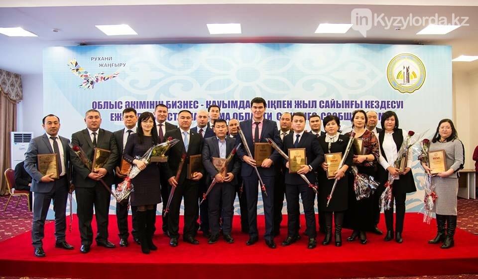 Награждены бизнесмены Кызылординской области, фото-1