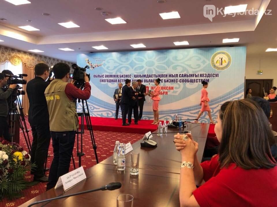 Награждены бизнесмены Кызылординской области, фото-3