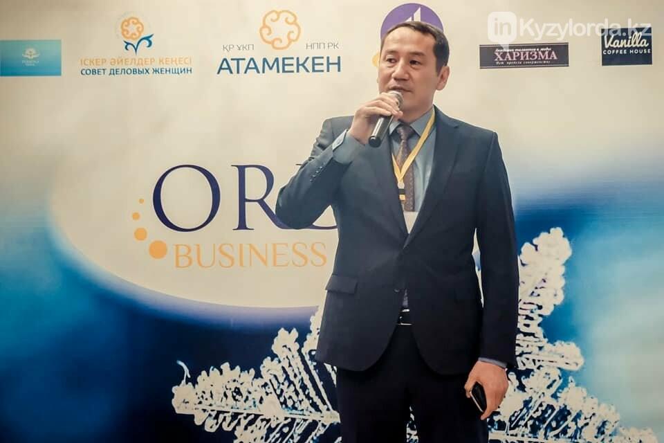 Впервые в Кызылорде состоялся OrdaBusinessHUB , фото-2
