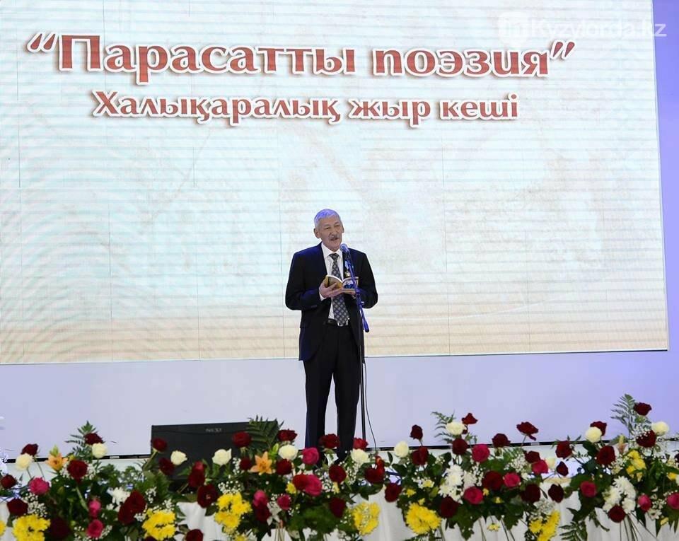 Международный вечер поэзии в Кызылорде, фото-3