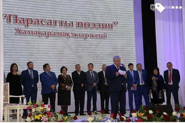 Международный вечер поэзии в Кызылорде, фото-2