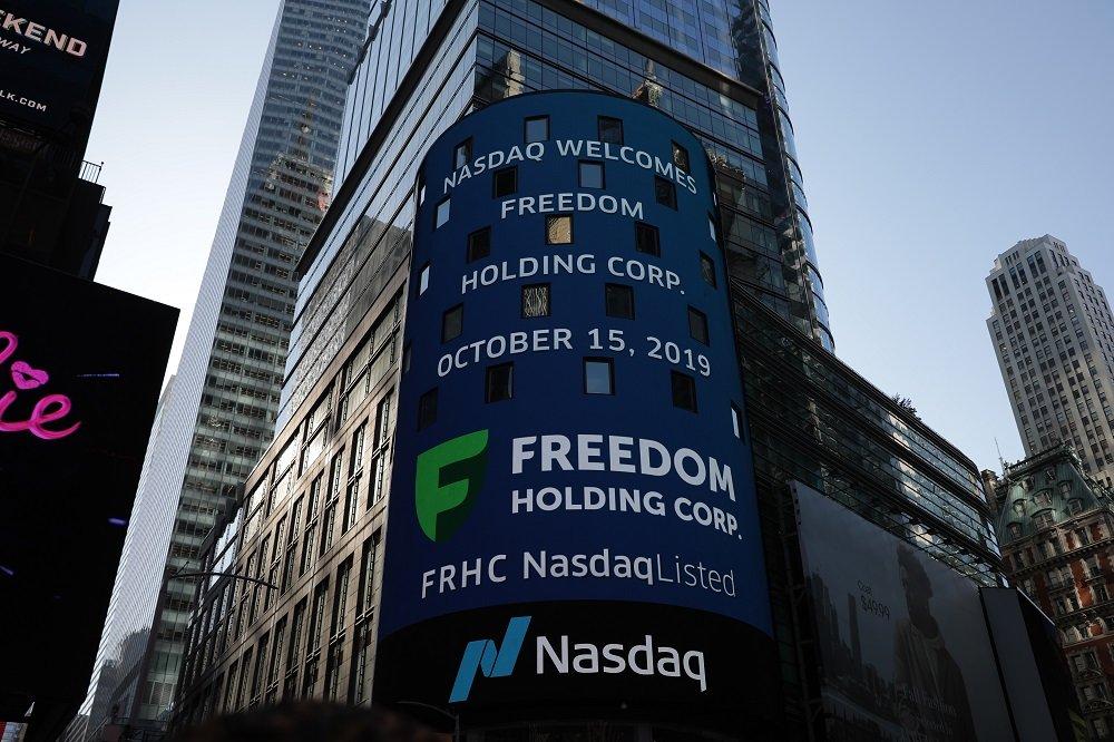 Как крупнейший брокер в Центральной Азии оказался на NASDAQ, фото-1