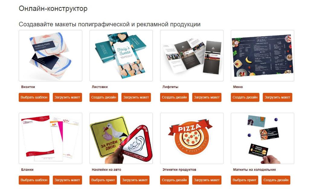 Сделай заказ в онлайн-типографии и оформи доставку в Кызылорду, фото-3